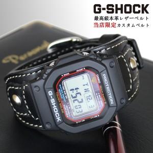GW-M5610BB-1JFの画像