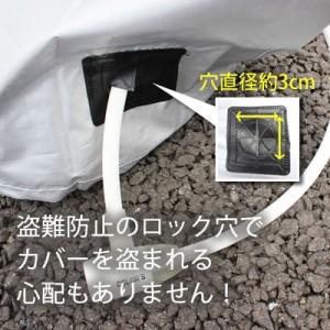 自転車カバー 厚手 生地 丈夫 破れない 前から後ろまですっぽり入る 22インチから27インチまで レギュラーサイズ 送料無料