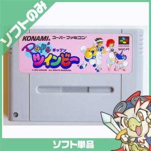 スーファミ スーパーファミコン Pop'n ツインビー ソフトのみ ソフト単品 Nintendo 任天堂 ニンテンドー【中古】