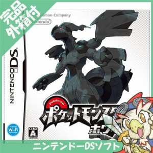 DS ポケットモンスター ホワイト ソフト ニンテンドー 任天堂 Nintendo【中古】