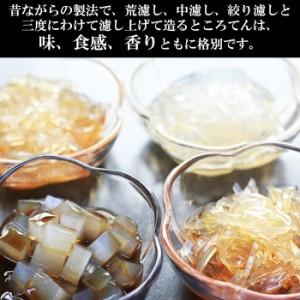 ところてん 伊豆のところてん (わさび) 150g 低カロリー 西伊豆 天草 ダイエット 寒天 健康 仁科 三角屋水産