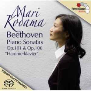 Beethoven/Mari Kodama / Piano Sonatas (SACD) (輸入盤CD)
