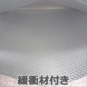 保冷袋 平袋 ( LL ) サイズ アルミ仕様 20 枚A-LL-20★外寸500mm×500mm 保冷効果アップ クッション封筒 緩衝材付 封かんテープ付
