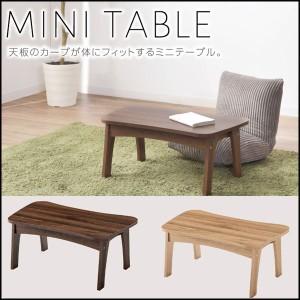 ミニテーブル コンパクトデスク デスク テレワーク ローテーブル 木製 組立 小さい 低い