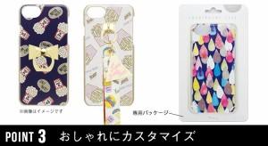 送料無料 メール便 FLOWERING ゴールドラメケースiPhone8/7/6s フラワーリング シングル ハードケース アイフォン8 アイフォン7 アイフ・