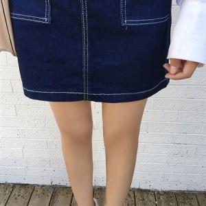 スカート  台形 デニム ノンウォッシュ ミニ丈 無地  ポケット 春夏 ステッチ フロントボタン セクシー