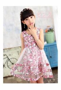 4a293ed4ee8cf bcx373キッズ服 ファッション ワンピース夏韓国こども服 女の子 ドレス 子ども ワンピース 個性 お姫様ドレス