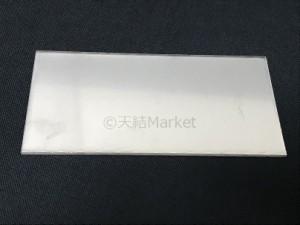 ステンレス SUS 平板 平ライナー プレート 約50mm×100mm 厚さ約2mm ステンレス薄板 高さ調節 高さ調整 隙間調節 隙間調整 スペーサー