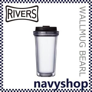 RIVERS リバーズ ウォールマグ バール 400ml クリア & ティーストレナー