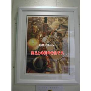 ■鈴木英人■版画「地中海の友人」2008年