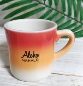 ALOHA MAHALO グラデーションマグカップ ハワイアン雑貨 インテリア雑貨 ビーチスタイル おしゃれ ハワイ アロハ 食器 マグカップ