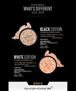 【先着150個限定】防弾少年団 BTS オリジナルポスター付き!VT COSMETICS VT x BTS コラーゲンパクト ホワイト ファンデーション