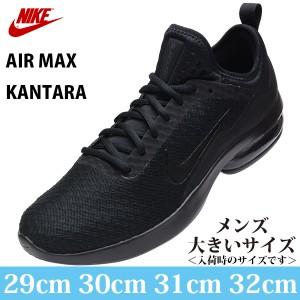 NIKE AIR MAX KANTARA ランニングシューズ 908982002