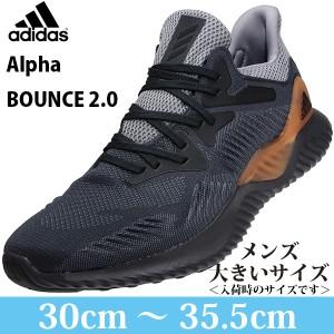 ADIDAS ランニングシューズ 30cm 31cm 32cm 33cm 35.5cm ALPHA BOUNCE 2.0 メンズ 大きいサイズ CG4762