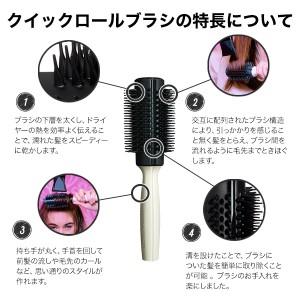 タングルティーザー TANGLE TEEZER Blowstyling クイックロールブラシ70 【ロングヘア、ボリュームヘア】日本正規代理店品