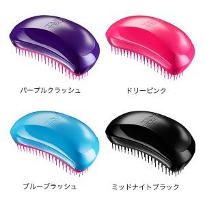 タングルティーザー 正規品 TANGLE TEEZER サロンエリート ヘアケア ヘアブラシ くし 髪 絡まない ブラシ