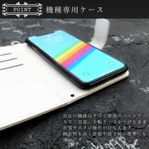31b15f7adc スタッヅ スマホケース iphoneX iphone8 plus iphone7 xperia XZ1 galaxy S8 スマホカバー 手帳型  全機種対応. 星スタッヅ