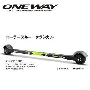 ONEWAY ワンウェイスポーツ ローラースキー クラシカル CLASSIC 9 PRO  ow35030