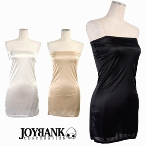 5a45fbcfa2d 5400円以上お買上げで送料無料! レディース 透けるドレスに超オススメ.
