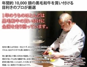 牛肉 切り落とし 仙台牛切り落とし 計1.5kg(500g×3パックセット) ギフト 贈答品 お礼 贈り物 送料無料 スライス 焼き肉  冷凍