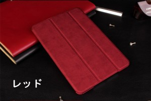 送料無料 新型 9.7インチ ipad 2018 ケース ipad 2017ケース アイパット カバー タブレットPC レザーケース  ビジネス シンプル 高級感
