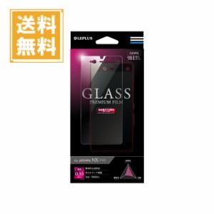 送料無料 アローズnx arrows NX F-01J ガラスフィルム 光沢 LEPLUS 「GLASS PREMIUM FILM」 0.33mm LP-F01JFG /在庫あり/ アローズ エヌ