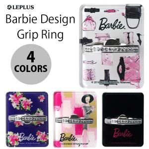 スマートフォン リング バービー ロゴ柄 LEPLUS Barbie Design Grip Ring LP-BSMRG01D /在庫あり/ スマホ スタンド スマホリング アップ
