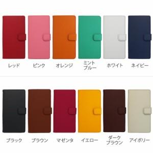 エクスペリアz4 Xperia Z4 ケース SO-03G / SOV31 / 402SO 手帳型 レッド ラスタバナナ 1562XPZ4 /在庫あり/ エクスぺリアz4 カバー so03