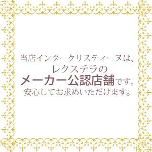 【300円OFFクーポン配布中(〜8/27 9:59)】レクステラ アモルファスシリカ 100 30包(90錠入)