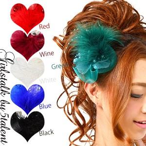 SALE ほどよいサイズ チュールフラワー 羽 フェザー  ビジュー コサージュ 髪飾り 成人式 人気 即納 激安 可愛い 結婚式 二次会 パーティ