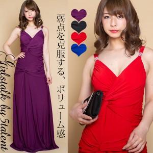Lサイズ 魅惑 ねじれライン 着やせ エキゾチック 大きいサイズ キャバドレス ロングドレス フリーサイズ ストレッチ 格安