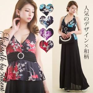 M Lサイズ 人気 和柄 ペプラム サークル ジルコン バックル ホルター 大きいサイズ キャバ ドレス ロング 着やせ 体型カバー 激安 即納