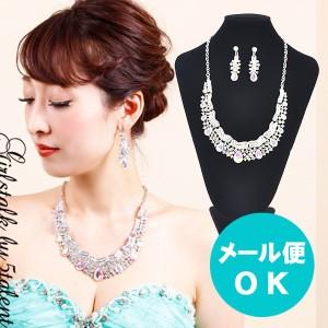 【セットアクセサリー】胸元を彩る大小のオーロラストーン♪イヤリングorピアス&ネックレス【キャバ/結婚式】