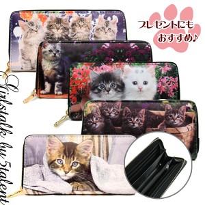 【在庫限り】ペット好きな方へのプレゼントにも♪たっぷり収納の大容量【猫 ネコ柄】長財布♪柔らかな手触り♪
