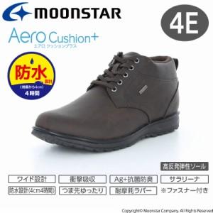 送料無料 ムーンスター メンズ スニーカー 靴 MS RP010 ダークブラウン 軽量 やわらかい タウンコンフォートシューズ