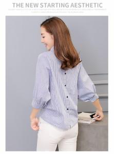 パフスリーブ ブラウス スキッパーシャツ ブルーストライプ 女子会 お出かけ 通勤服