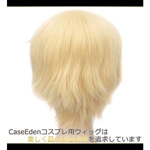 コスプレ ウィッグ コスプレ用ウィッグ ショート 短髪 ライトゴールド ゴールド 金髪 金