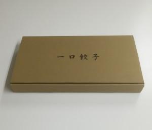 神戸 南京町 大同行謹製 一口餃子3折セット 贈答 ギフト 母の日 冷凍食品 揚げ物(送料無料)