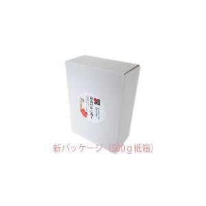 南高むかし梅干 1kg(500g×2) 紙箱入 赤しそ