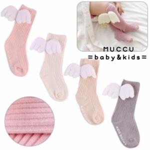 天使の羽 靴下 0歳〜4歳位 Sサイズ(0歳〜2歳)Mサイズ(2歳〜4歳)【取り寄せ販売】