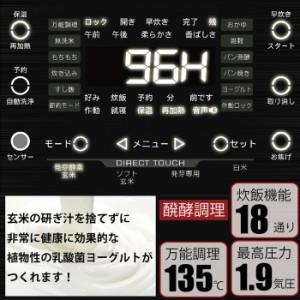 【今だけ19%OFF】酵素玄米炊飯器CUCKOO 【即使えるクーポン利用で¥99,999】【送料無料】New圧力名人DXテレサポ付 取説+DVD付
