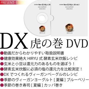 【今だけ19%OFF】酵素玄米炊飯器CUCKOO¥12,4200 →¥99,999【送料無料】New圧力名人DXテレサポ付 取説+DVD付
