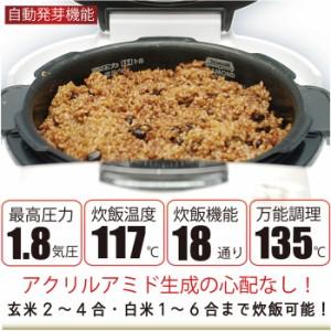 今だけ29%OFF【即使えるクーポン利用で¥45,800】【送料無料】酵素玄米炊飯器CUCKOO New圧力名人 テレフォンサポート付 特典付