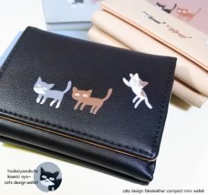 財布 レディース 三つ折り がま口 猫 ネコ おすすめ おしゃれ ブランド 人気 ランキング 長財布 小銭入れ 二つ折り ふたつ折り カード