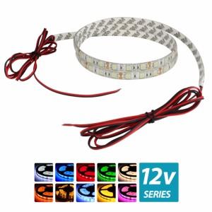 超安12V(ケーブル1.5m×1本) 防水LEDテープライト 3チップ 90cm 両端子 [白ベース]
