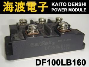 片面・紙フェノール基板 Kaito7084 (100枚) 120x180mm