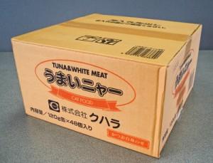 猫缶 ケース販売 うまいニャー かつお&白身のせ 120g×48缶