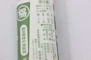 角館納豆 つぶ 100g 要冷蔵