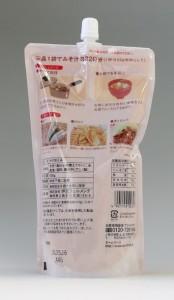 減塩伊豆みそ田舎SPスパウトタイプ 1パック500g 1箱10パック入り価格(0113500)伊豆フェルメンテ