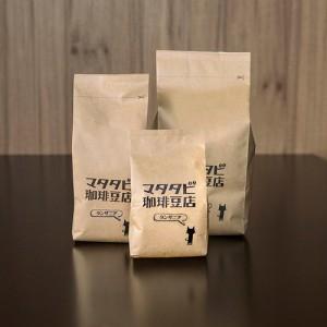 タンザニア 100g スペシャルティコーヒー 挽いた豆 送料半額!